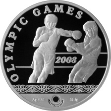 Бокс. OLYMPIC GAMES 2008